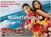 Manasu Mamatha Serial