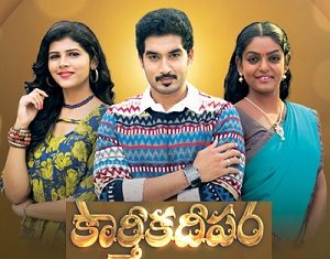 Manatelugu To Daily Serials Tv Shows Movie News Manatelugu