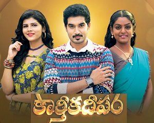 Karthika Deepam Daily Serial – E842 – 29th Sep