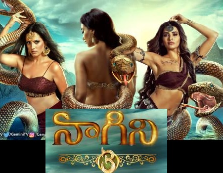 Naagini 3 New Daily Serial - E242- 22nd June - ManaTelugu