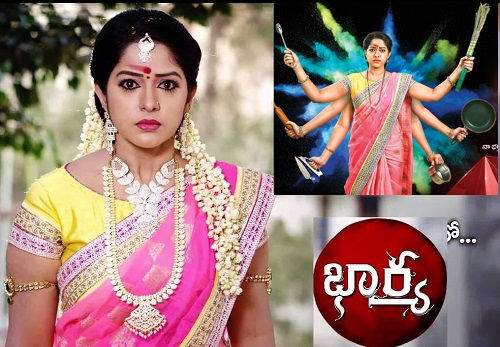 Bharya Daily Serial - E245 - 16th Feb - ManaTelugu