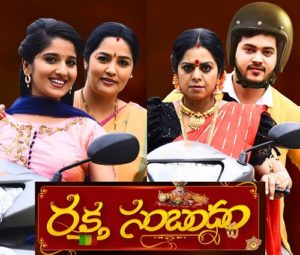 Raktha Sambandam Daily Serial – E703 -1st Dec