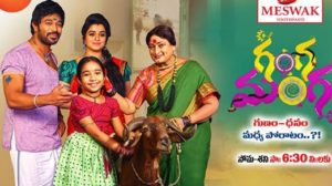 Ganga Manga Telugu Serial – E517 – 18th Feb