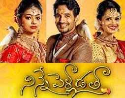 Ninne Pelladatha Telugu Serial – E560 – 5th Aug