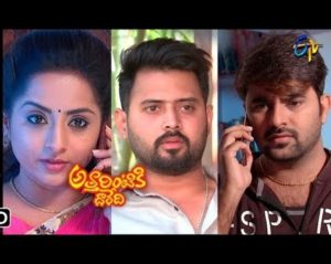 Attarintiki Daredi Daily Serial – E1821 – 1st Dec