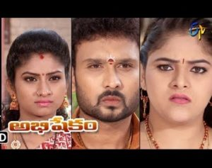 Abhishekam Daily Serial – E3707 – 27th Feb