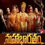 Mahabharatam – The Great Epic in Telugu – E89 – 4th June