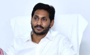 Jagan not interested in official journal?