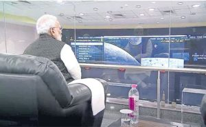 Did Vikram lose control and crash land on the moon?