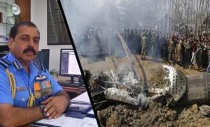 'Mi17 V5 chopper crashed due to friendly fire, a big mistake'