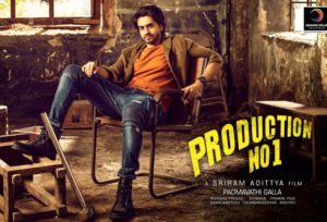 A Story Based On Film Industry For This Debutant