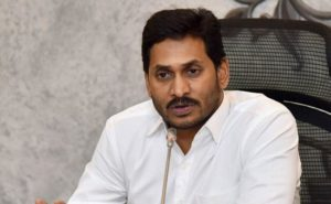 Jagan to seek waiver of central loans!