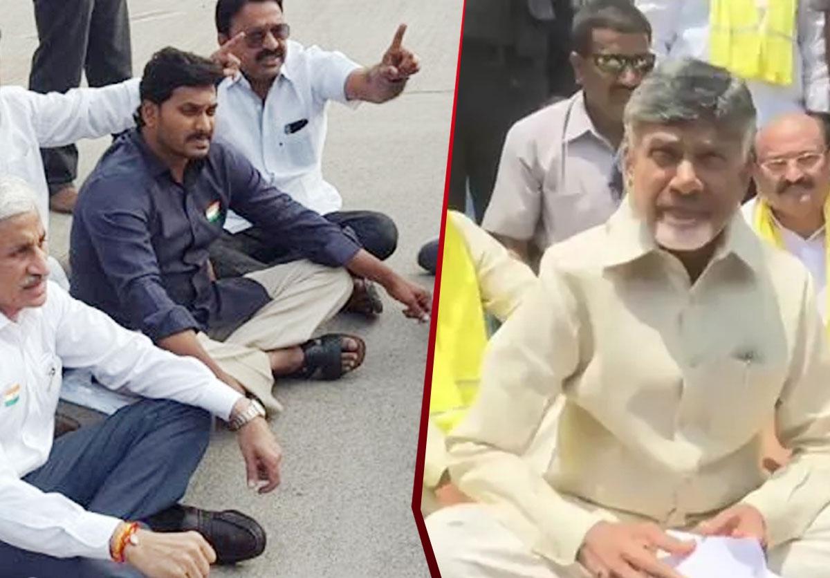 After 3 Years Naidu Faces Same Fate of Jagan