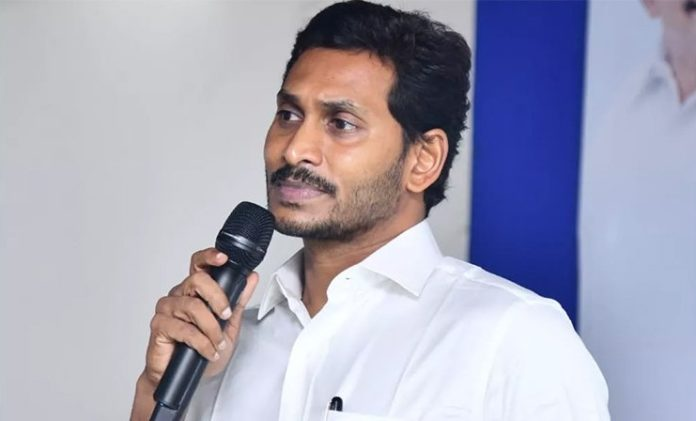 CM Jagan humiliation with Tik Tok video?