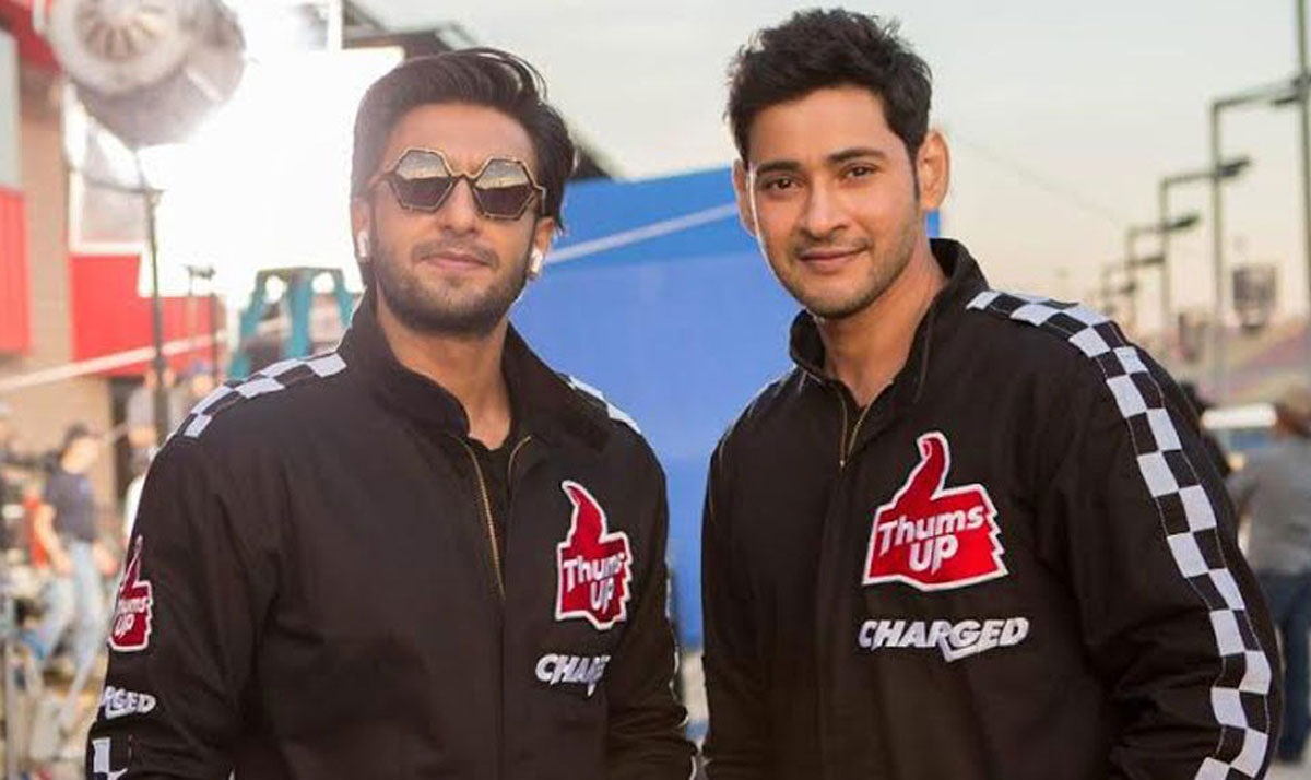A Bollywood Multi-Starrer Offer Infront Of Mahesh Babu!