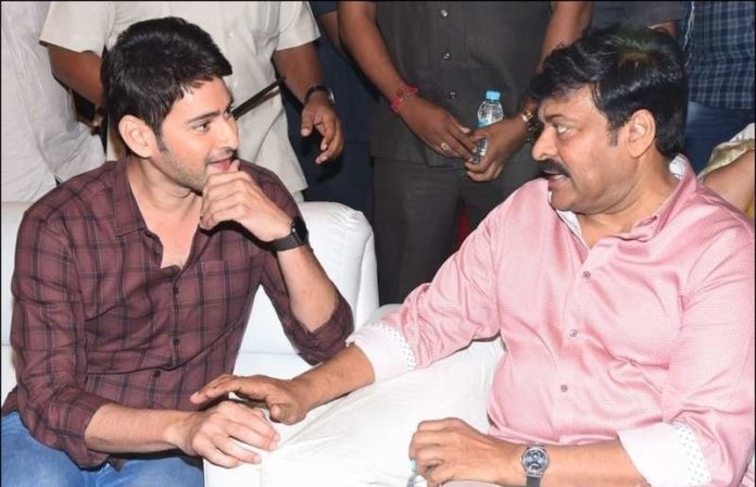 Mahesh Babu's role revealed in #Chiru152