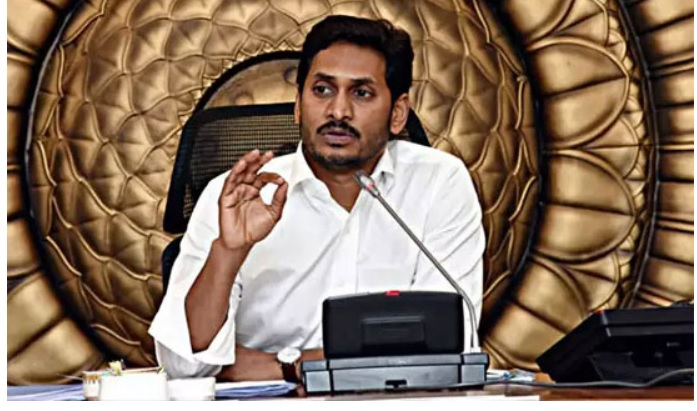 Jagan sanctioned 200 crores on the spot!