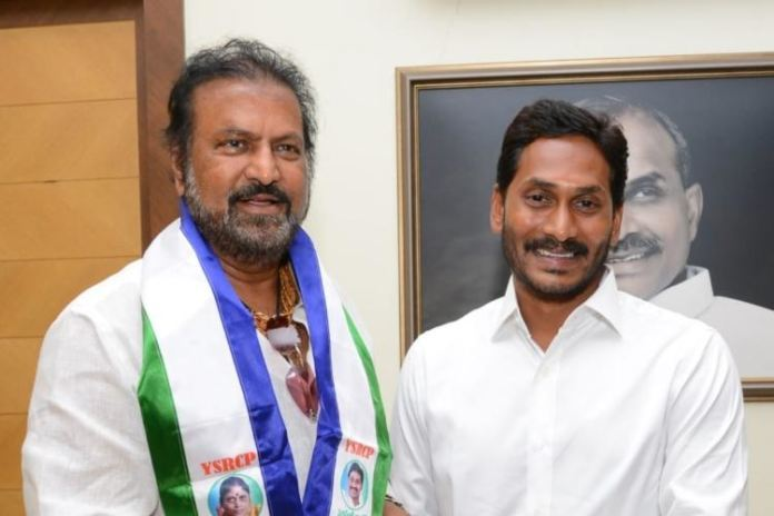 'Only' benefit to Mohan Babu from Jagan