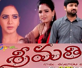 Srimathi Daily Serial – E26 – 9th July