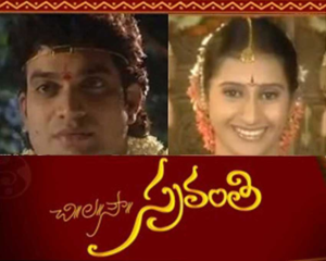 Chi.La.Sow Sravanthi New Serial – E35 – 7th Aug