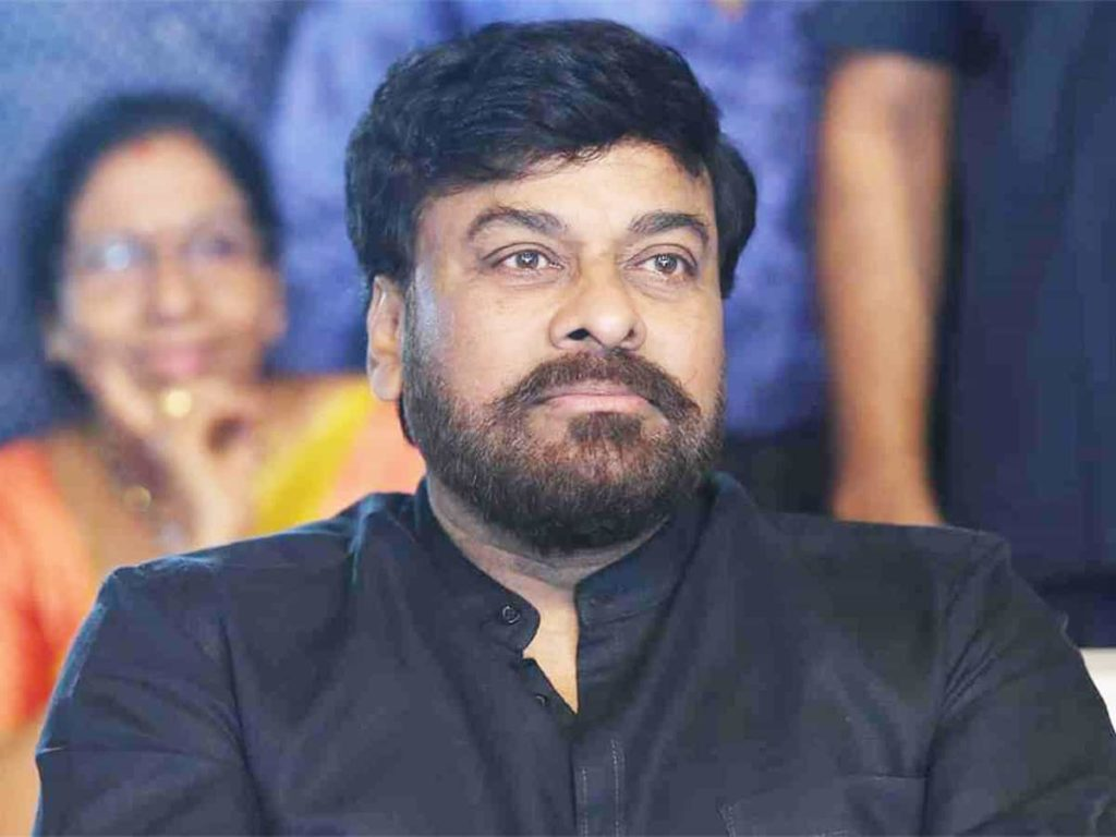 Buzz: Chiranjeevi Disappointed With #AA21?