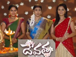 Devatha Telugu Serial – E65 – 31st Oct