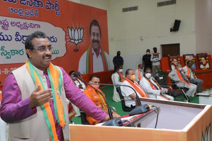Ram Madhav lashes out at Jagan's ludicrous idea