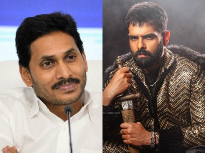 Actor Ram takes a stance towards CM Jagan in a row of tweets!