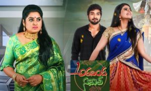 AravindaSametha Daily Serial – 16th Jan