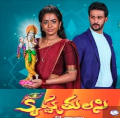 Krishna Tulasi Daily Serial  E52- 22nd April