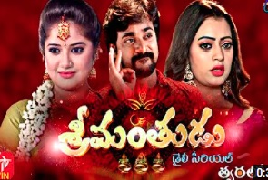 Srimanthudu Daily Serial – E71 – 22nd April