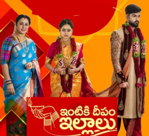 Intiki Deepam Illalu New Daily Serial – E31 – 10th Apr