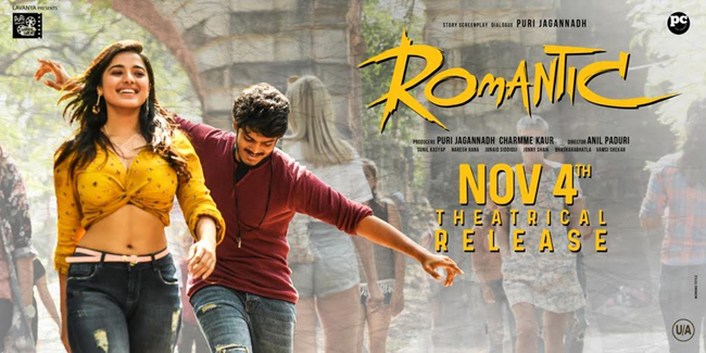 Akash Puri Romantic Release Date